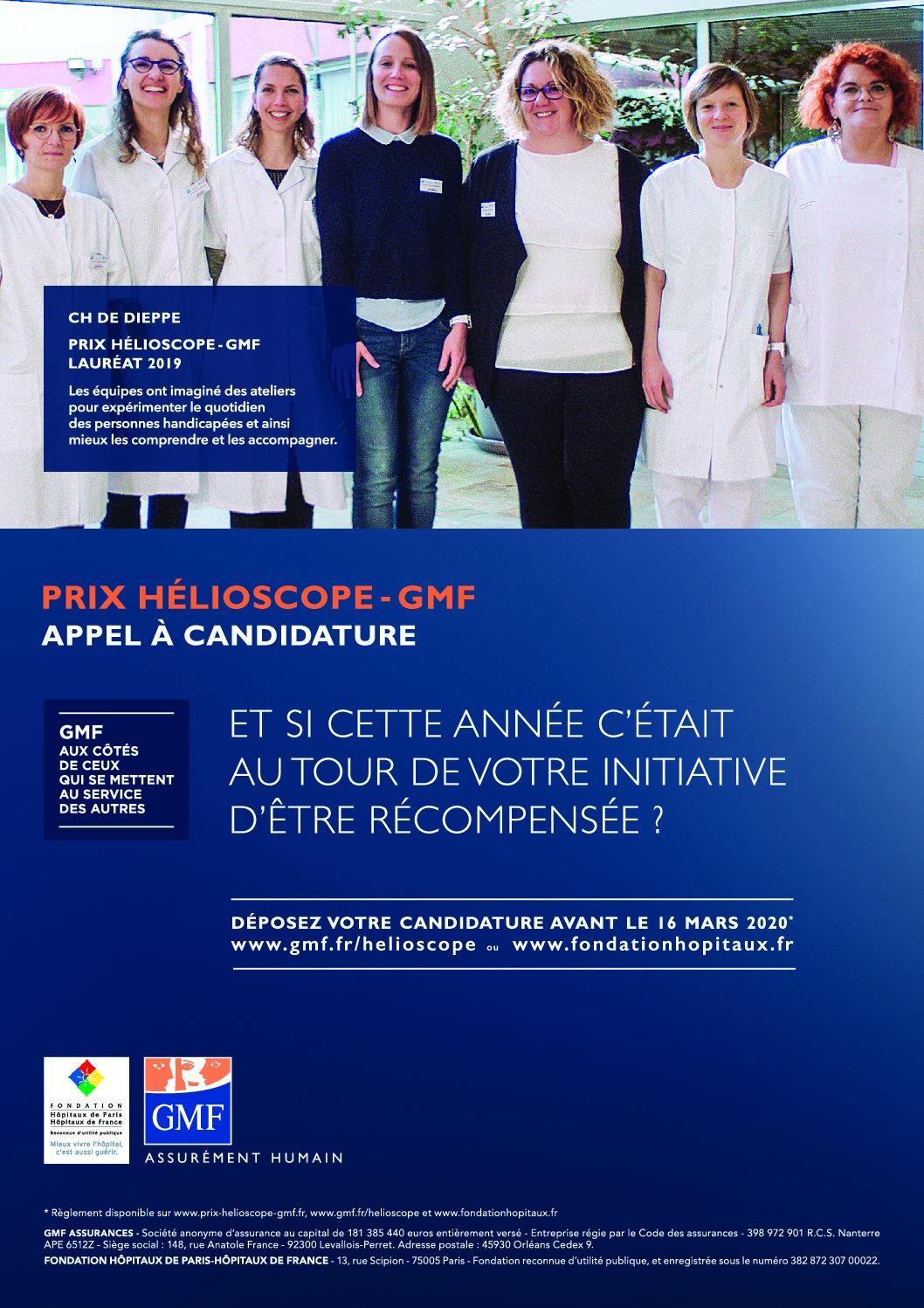 GMF –  Appel à candidature – Prix Hélioscope 2020